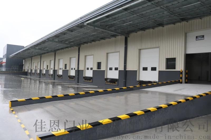 集装箱货柜平台装卸货 固定式液压登车桥