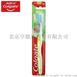 高露洁Colgate细毛护龈牙刷