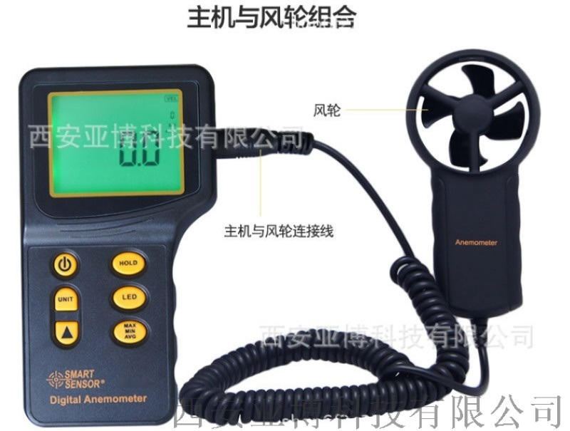 西安哪余有賣風速儀,風速測量儀