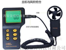 西安哪里有卖风速仪,风速测量仪