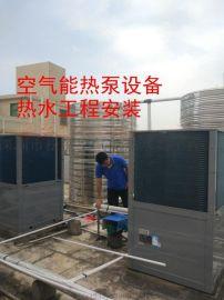 石岩大浪空气能热泵专业热水工程