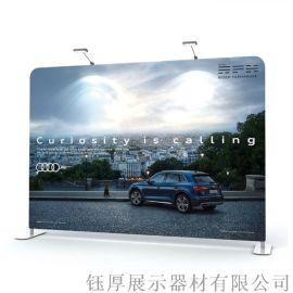 快幕秀直型展架直型背景展示架铝合金圆管出口品质