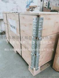 佛山顺德厂家直供多层折叠出口木箱