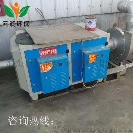 低温等离子废气净化器 工业烟雾净化处理设备