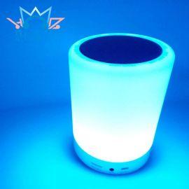 2016新款智能LED蓝牙音箱小夜灯