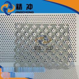 装饰网冲孔网铝板装饰墙铝板冲孔装饰网厂家