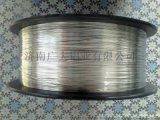 電纜鋁線、鋁單絲、鋁單線、合金鋁絲