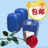篦麻油酸141-22-0 生產廠家 篦麻油酸 價格