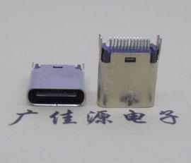 usb直立式母头3.1Type-C短体10.5MM标准接口