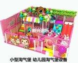 河南優質兒童室內淘氣堡生產廠家 遊戲機批發 新興遊樂