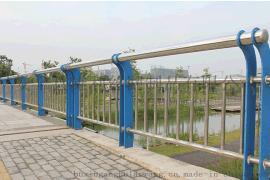 不锈钢桥梁栏杆@保定不锈钢桥梁栏杆@不锈钢桥梁栏杆安装