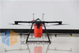 翔工植保无人机喷洒农药无人机