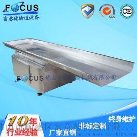 富意德厂家供应标准与非标不锈钢快退式喂料机FM-3E3进退喂料机