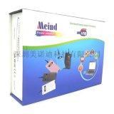 美諾迪原裝出口正品505I(70W)多功能筆記本電源