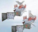 ZW10-12/630-20高压真空断路器