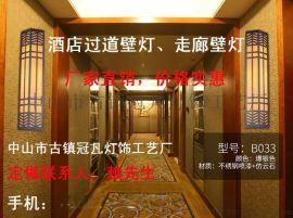 酒店房间壁灯_宾馆客房壁灯_庭院大门壁灯厂家