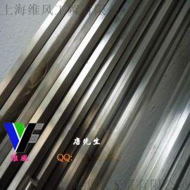 1.4541不锈钢圆棒