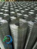电焊网厂家现货供应-10米、30米长卷网-耀佳