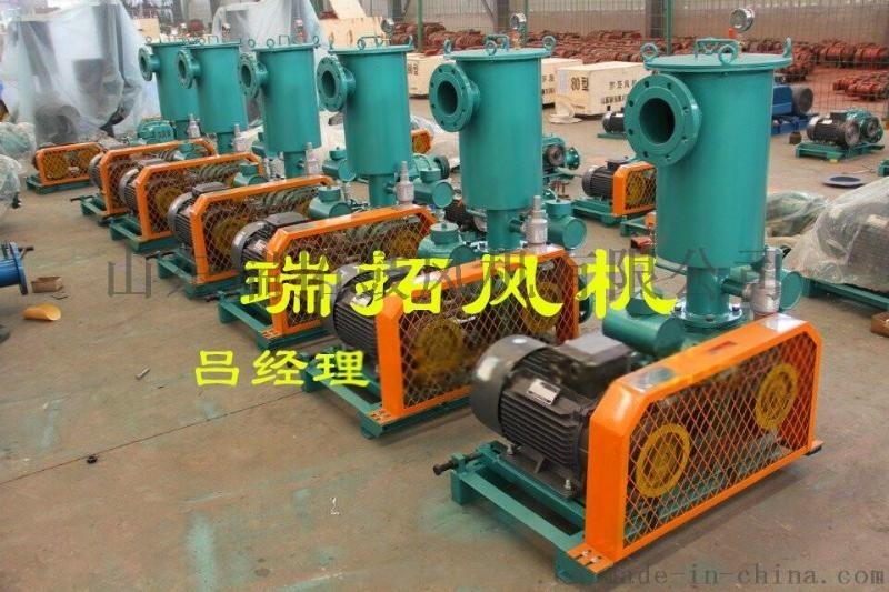 HG300氧化罗茨鼓风机丨高转速HG氧化高压罗茨风机