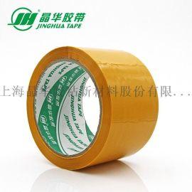 bopp封箱胶带半成品 母卷胶带 打包封箱胶带 高粘包装封箱胶带