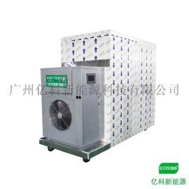 家庭常备药材热泵烘干机