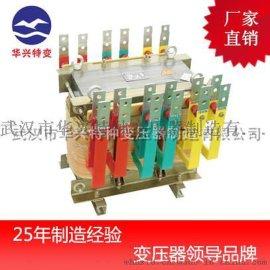 QZb-200kW自耦变压器 降压启动变压器 特种变压器18907137226