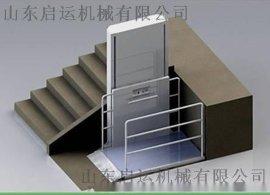 热销启运残疾人升降机两层小型家用电梯电动无障碍升降平台老人简易电梯 可定制