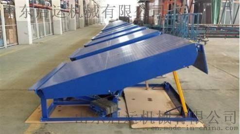 固定登車橋 固定式液壓裝卸貨平臺斜坡橋集裝箱叉車過橋倉儲裝卸