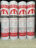 1.5mm 聚乙烯丙纶防水卷材 高分子聚乙烯丙纶防水卷材 丙纶防水卷