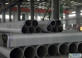 非標不鏽鋼管,不鏽鋼通風管,厚壁不鏽鋼管薄壁管
