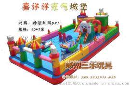 河北省厂家充气城堡价格优惠