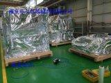 济南大型机械真空袋,出口设备真空铝塑袋,立体真空铝塑袋