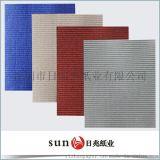 厂家直销特种纸 英格纹 珠光纸  花纹包装纸 压纹纸