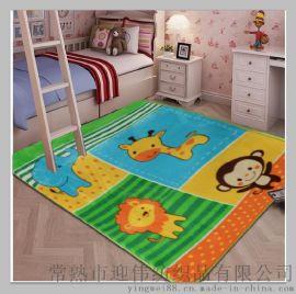 厂家直销卡通卧室地毯地垫爬行垫