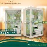 天津快捷酒店逸巢整体卫浴间1014型整体卫生间整体淋浴房