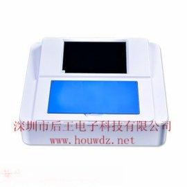 HW-SJ12型高精度食品安全检测仪