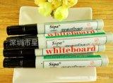 228白板筆 可擦 環保速幹白板記號筆 水性白板筆 兒童白板筆