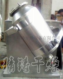 常州精铸干燥生产三维运动混合机 柱式料斗混合机 食品混合设备