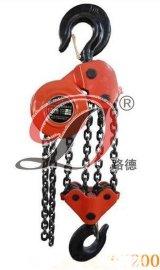 爬架环链电动葫芦 DHP型群吊电动葫芦简单介绍爬架环链电动葫芦