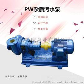 丰球泵业4PW污水泵泥浆泵排污泵杂质泵