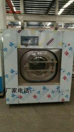 宾馆洗衣房  设备型号配置和  价格