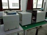 檢測機構  原子吸收分光光度計