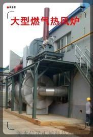环保智能  燃气热风炉