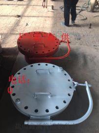 内蒙古赤峰碳钢Q235人孔DN500鑫涌牌厂家批发
