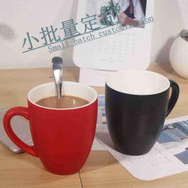 色釉咖啡杯批发 亚光杯早餐杯 陶瓷马克杯 餐饮广告杯logo定制#