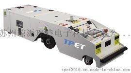 TPET智能输送设备AGV自行小车 AGV移动无人搬运车 厂家生产直销