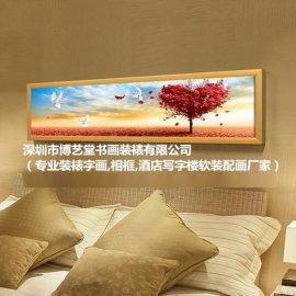 深圳市宝安区西乡附近字画装裱、画框定制、装饰画定制工厂,免费取件送货安装