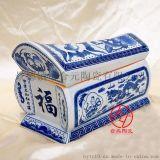 陶瓷骨灰盒定做 殯儀館專用骨灰盒定制定做