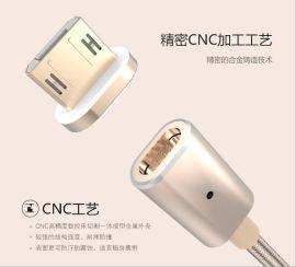 磁铁磁性吸附手机充电线磁吸式数据线安卓