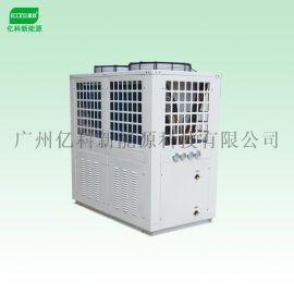 【亿思欧】热泵节能式熱水器